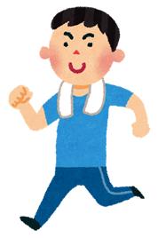 マラソン少年